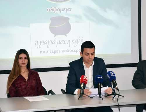 """CSR """"I YIAYIA mas""""!  New Corporate Social Responsibility Campaign"""