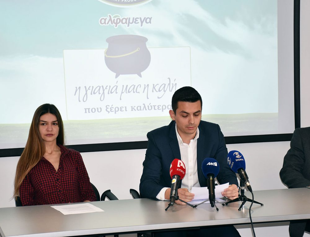 "CSR ""I YIAYIA mas""!  New Corporate Social Responsibility Campaign"