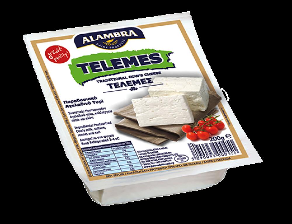 White Cheese Telemes
