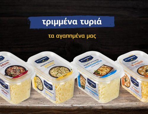 New grated cheeses ALAMBRA