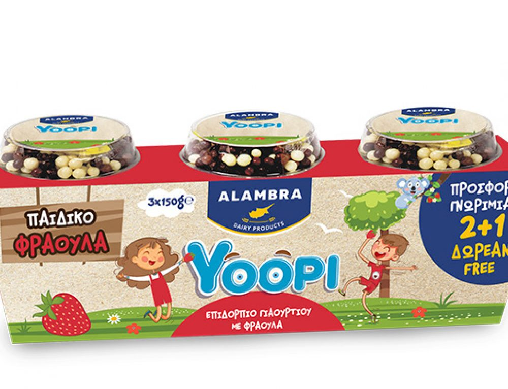 Yoghurt Dessert with Strawberry